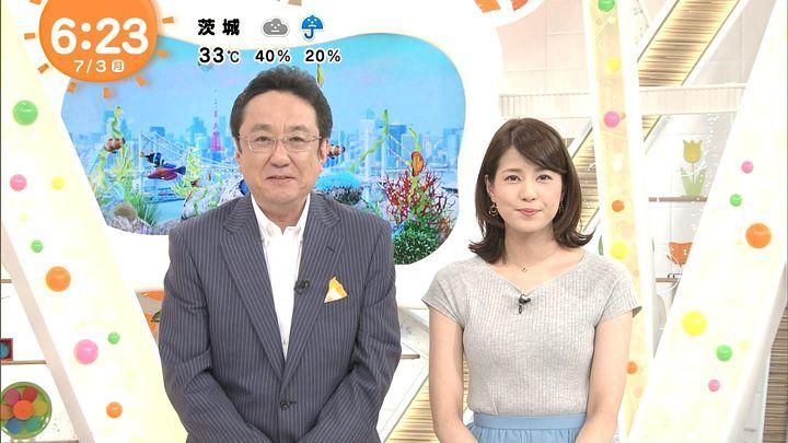 nagashima20170703_09.jpg