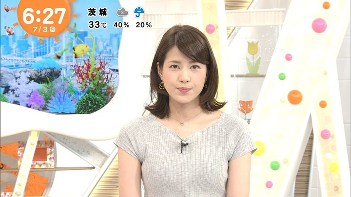 nagashima20170703_11.jpg