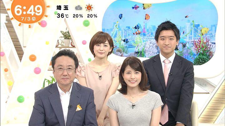 nagashima20170703_12.jpg