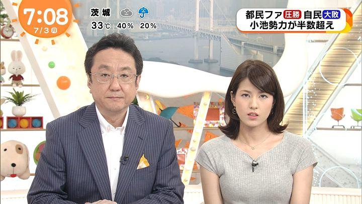 nagashima20170703_23.jpg