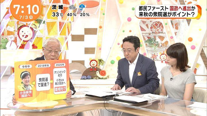 nagashima20170703_24.jpg