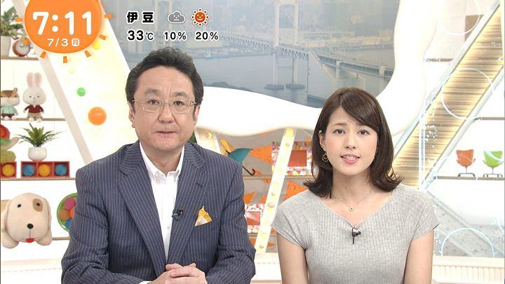 nagashima20170703_25.jpg