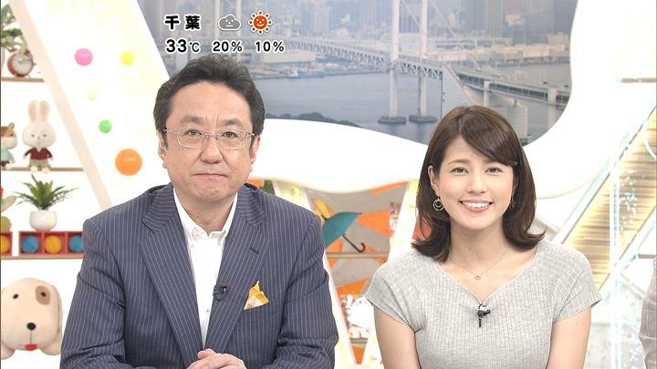 nagashima20170703_26.jpg