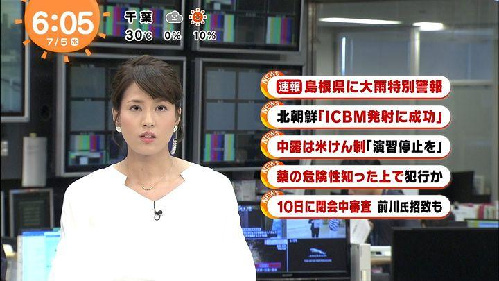 nagashima20170705_06.jpg