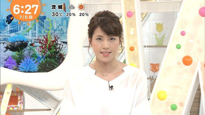nagashima20170705_07.jpg