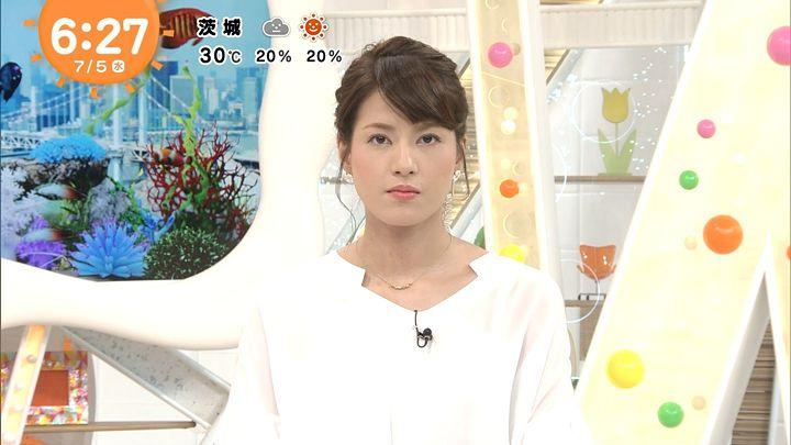 nagashima20170705_08.jpg