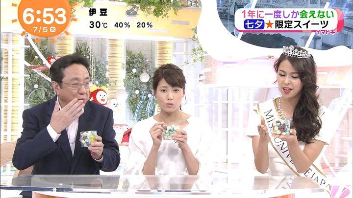 nagashima20170705_12.jpg