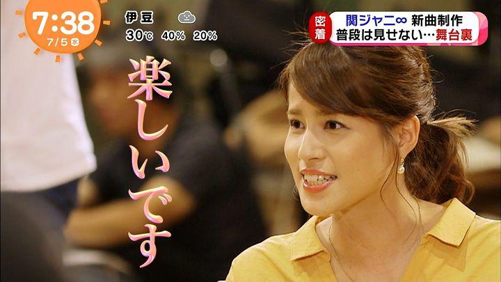 nagashima20170705_23.jpg