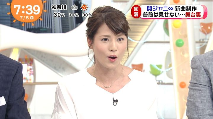 nagashima20170705_24.jpg