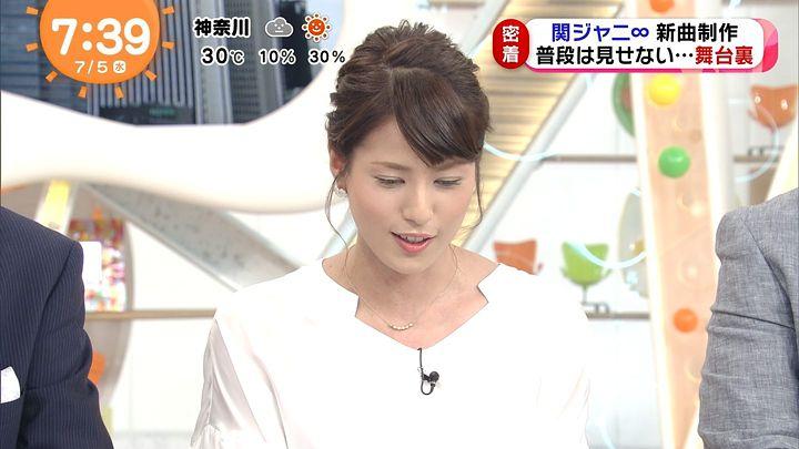 nagashima20170705_25.jpg