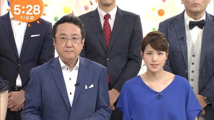 nagashima20170706_02.jpg