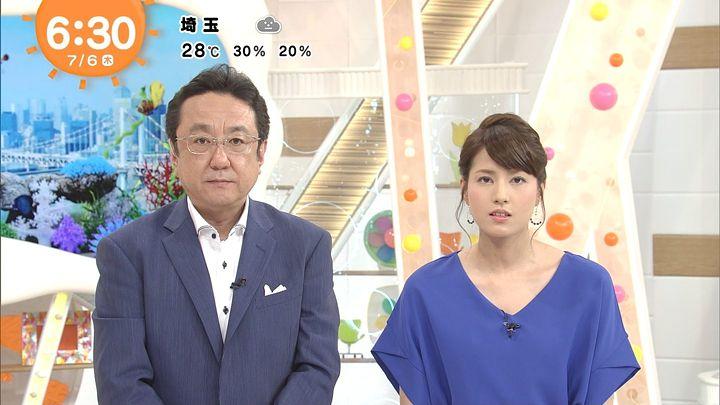 nagashima20170706_05.jpg