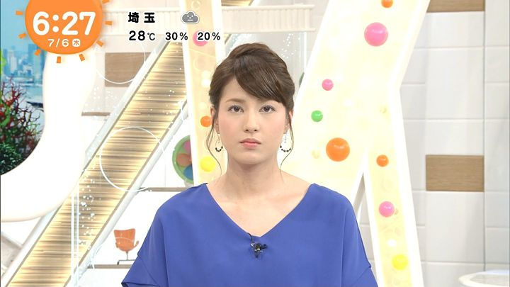 nagashima20170706_07.jpg