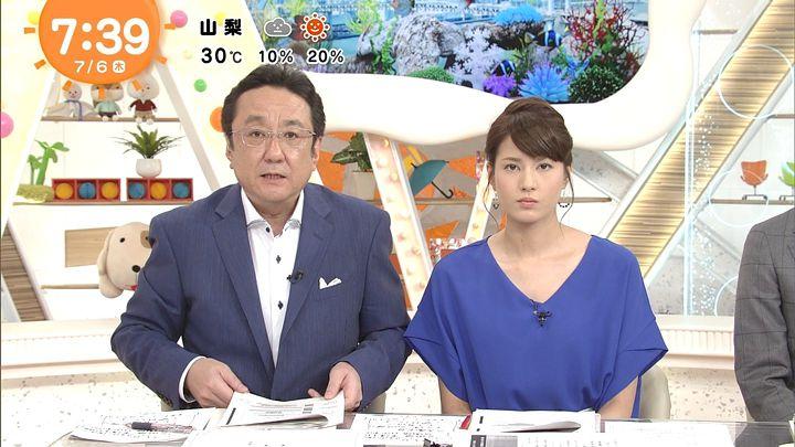 nagashima20170706_10.jpg