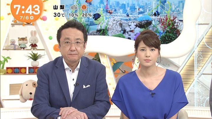 nagashima20170706_11.jpg