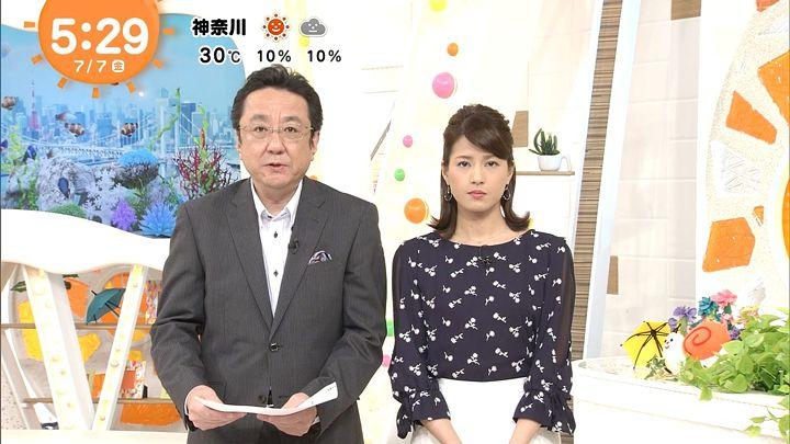 nagashima20170707_03.jpg
