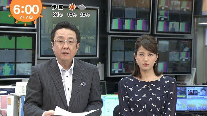 nagashima20170707_04.jpg