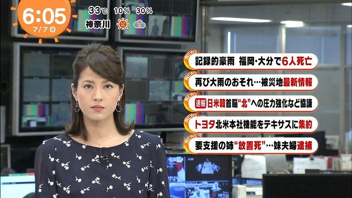 nagashima20170707_05.jpg