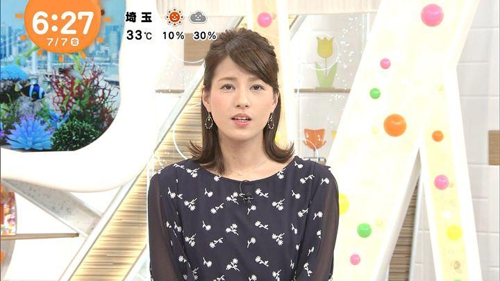 nagashima20170707_08.jpg
