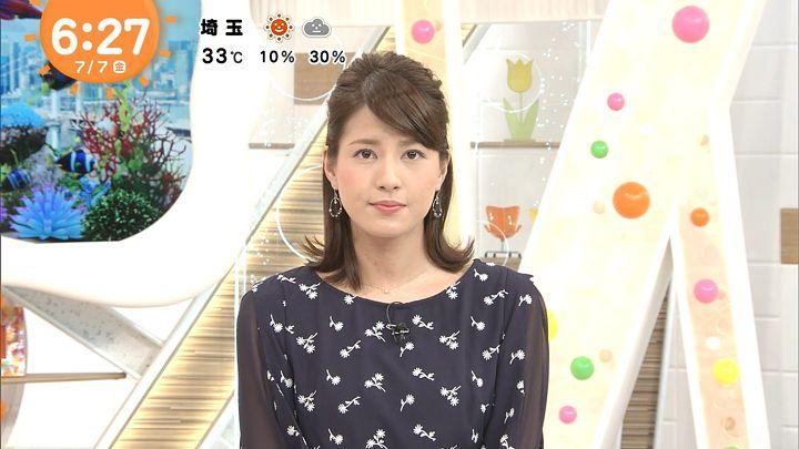 nagashima20170707_09.jpg