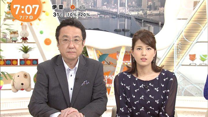 nagashima20170707_15.jpg