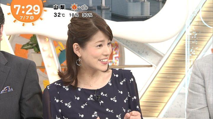 nagashima20170707_16.jpg