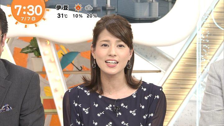 nagashima20170707_17.jpg