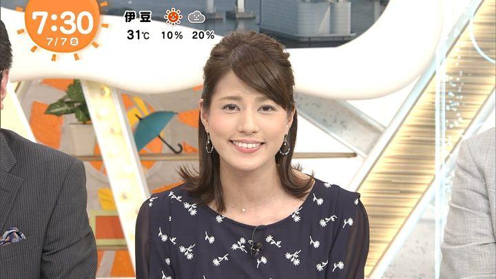 nagashima20170707_18.jpg