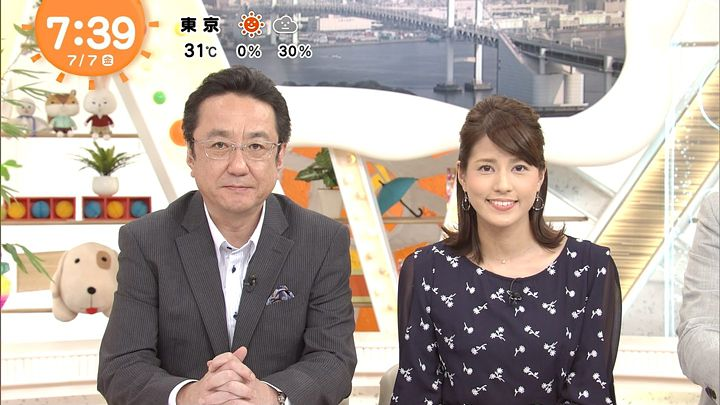 nagashima20170707_19.jpg