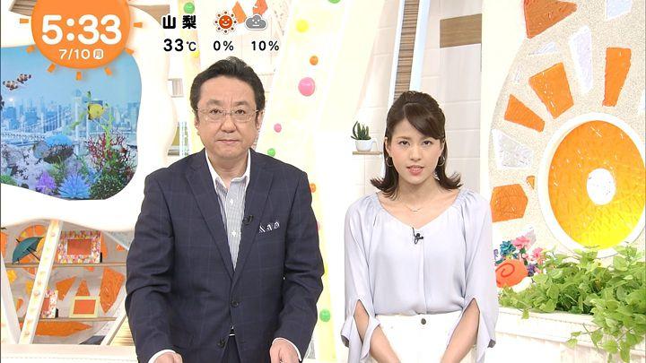 nagashima20170710_03.jpg