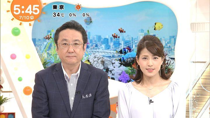 nagashima20170710_04.jpg