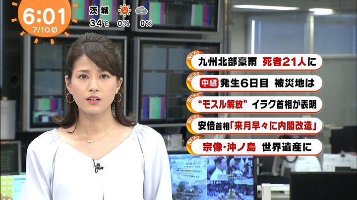 nagashima20170710_06.jpg
