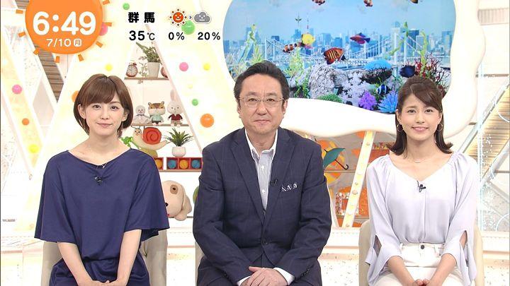 nagashima20170710_11.jpg