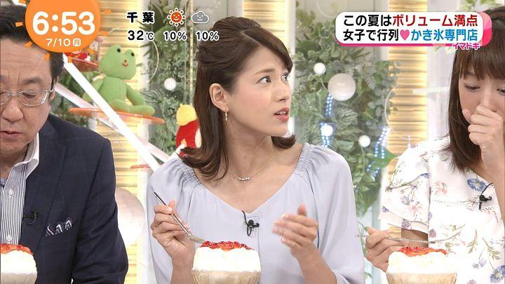 nagashima20170710_13.jpg
