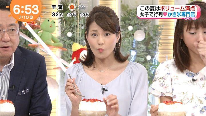 nagashima20170710_14.jpg