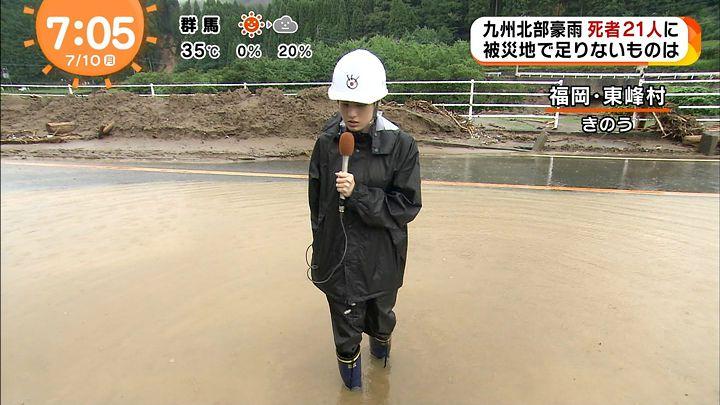 nagashima20170710_16.jpg