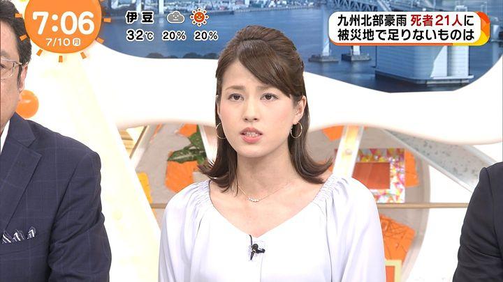 nagashima20170710_17.jpg