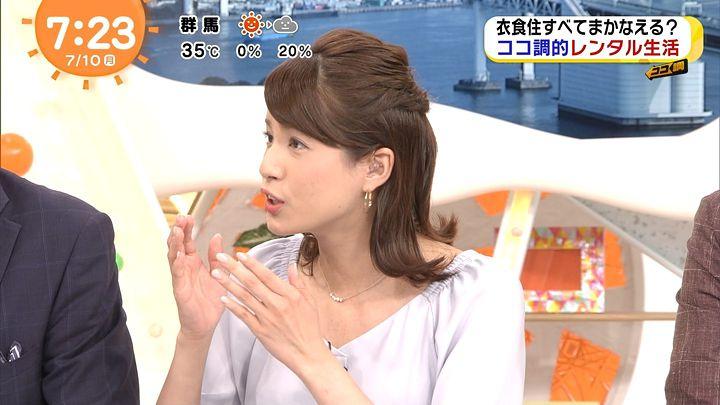 nagashima20170710_19.jpg