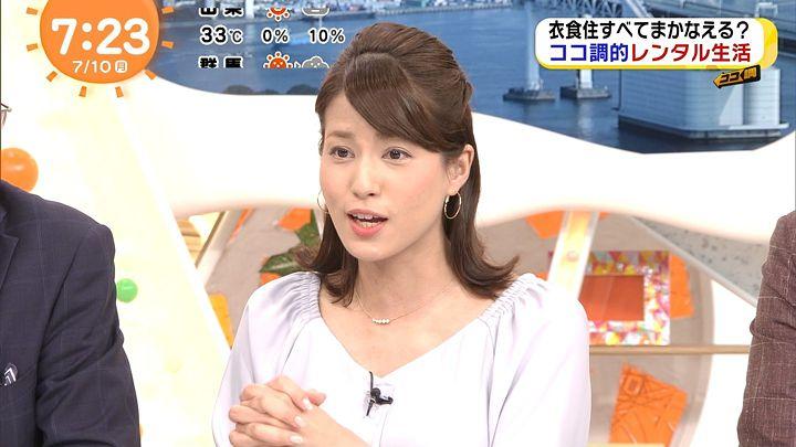 nagashima20170710_20.jpg