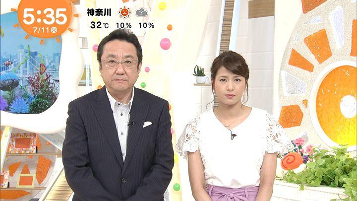 nagashima20170711_02.jpg