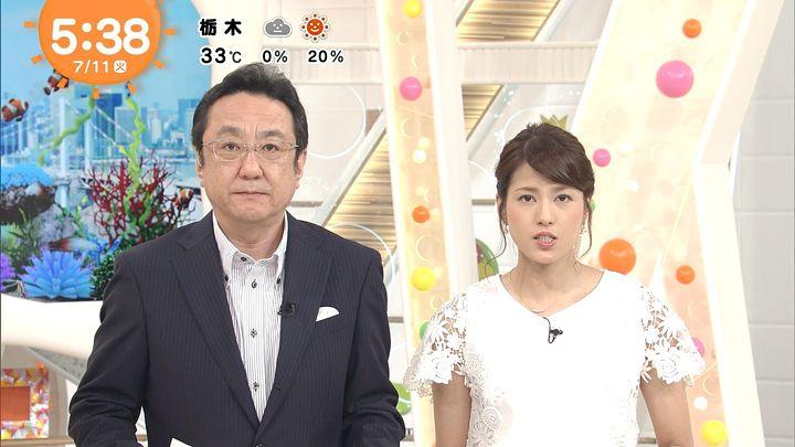 nagashima20170711_03.jpg