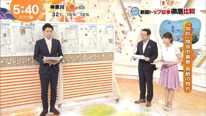 nagashima20170711_04.jpg