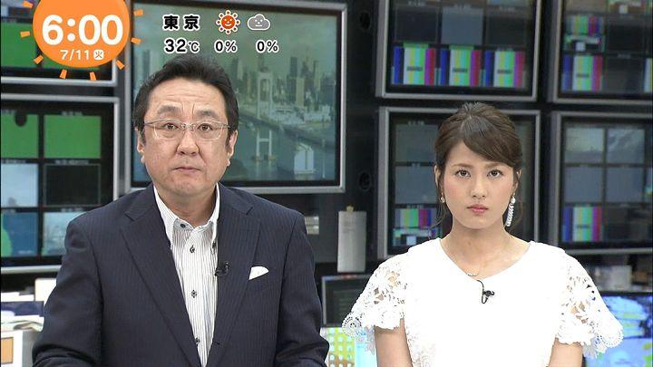 nagashima20170711_05.jpg