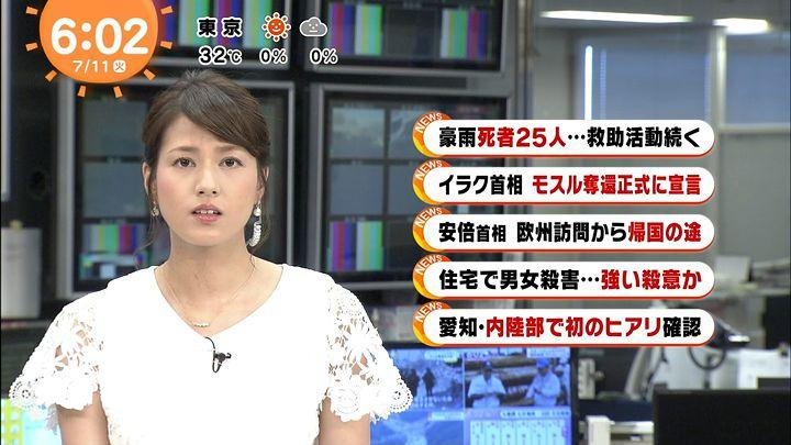 nagashima20170711_06.jpg