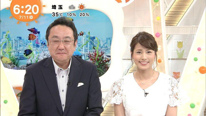nagashima20170711_07.jpg