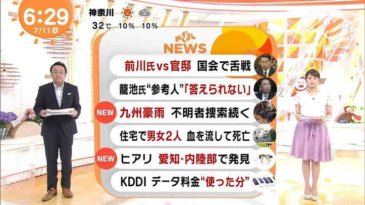 nagashima20170711_08.jpg