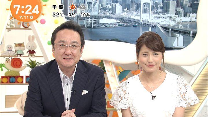 nagashima20170711_10.jpg