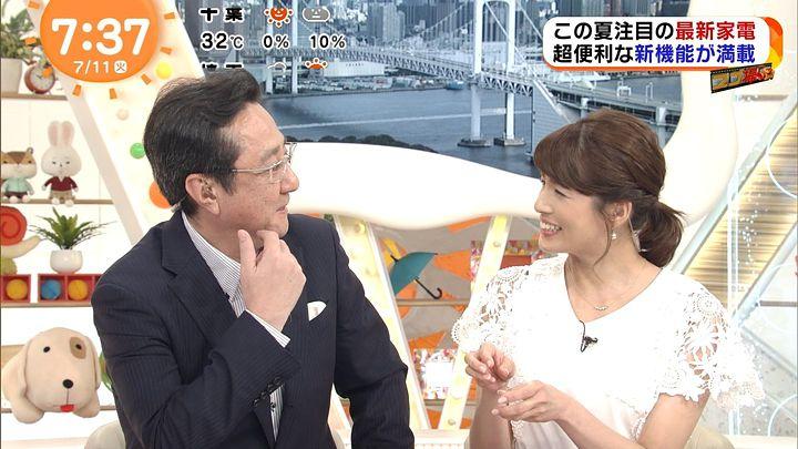 nagashima20170711_11.jpg