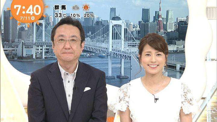 nagashima20170711_12.jpg
