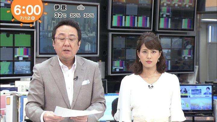 nagashima20170712_05.jpg